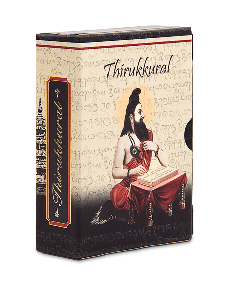 buy thirukkural book in tamil with english translation