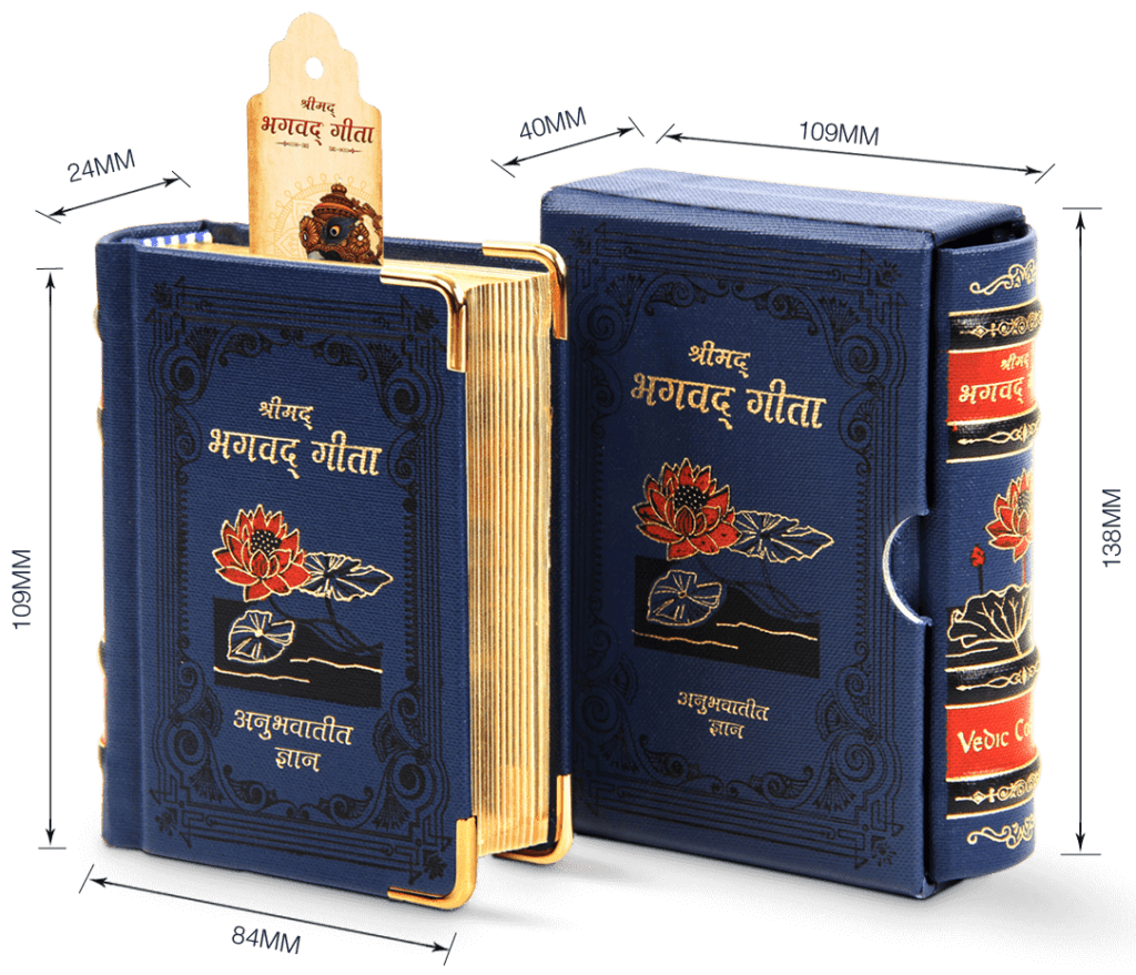 bhagavad gita in hindi online shopping