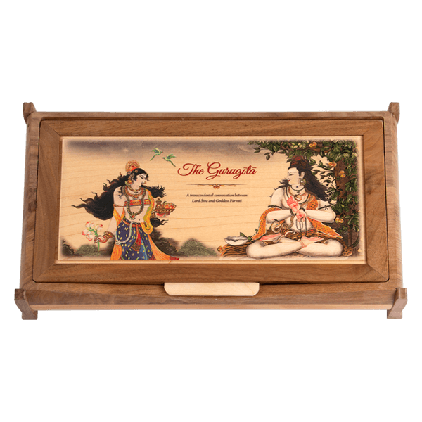 The Guru-Gita - Gift Set