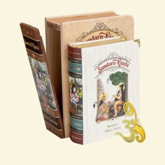 Hanuman Chalisa - Wooden Edition A7 Size Book