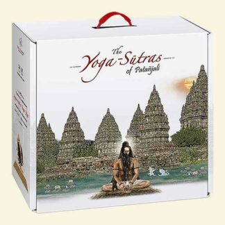 The Yoga-Sutras of Patanjali - Compact Edition Book